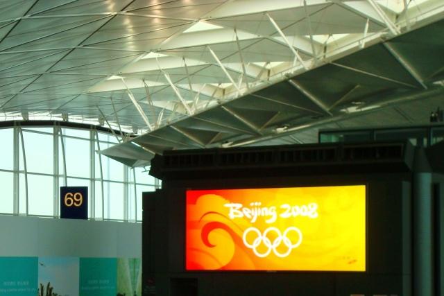 Olympics, China, Beijing, 2008 Olympics, Rio Olympics