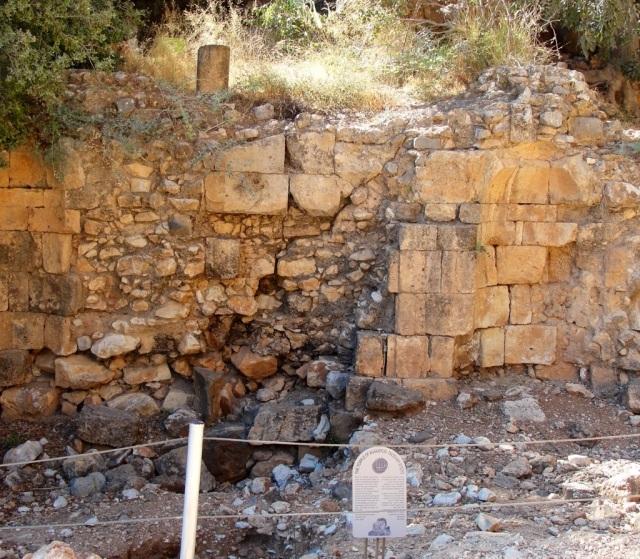 Banias - Caesarea Philippi - Source of Jordan River - Pan Worship - On this Rock - Temple of Augustus?