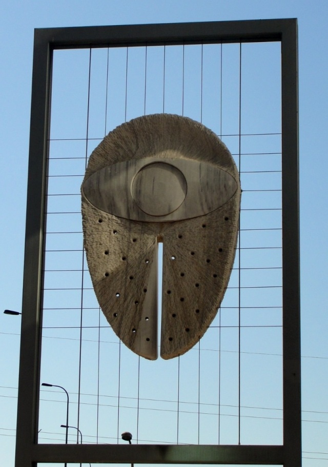 Oil Lamp Sculpture in Tel Aviv, Israel
