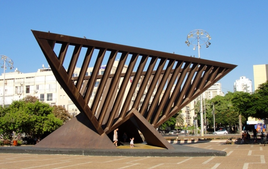 Yigal Tumarkin Holocaust Memorial Sculpture Rabin Square Tel Aviv, Yom Hashoa