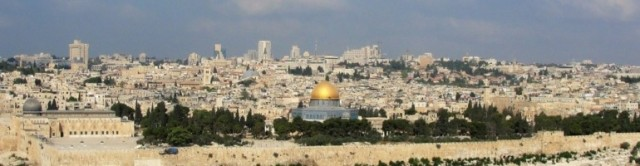 Dome of the Rock - Jerusalem - Israel - Vacation - Holy Land Trip - Bible Land Trip