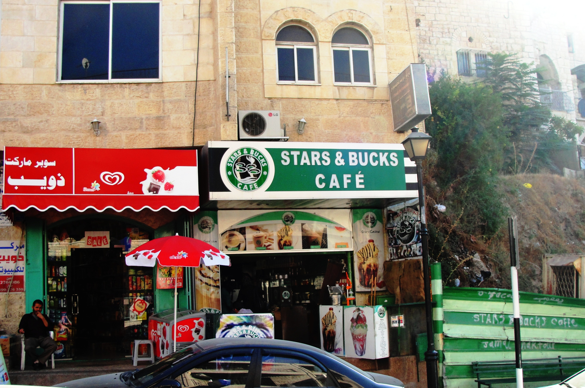 starbucks in israel How come no starbucks in israel bahrain, egypt, jordan, kuwatt, lebanon, morocco, oman, qatar, saudi arabia, united arab emigrates- they all got starbucks.