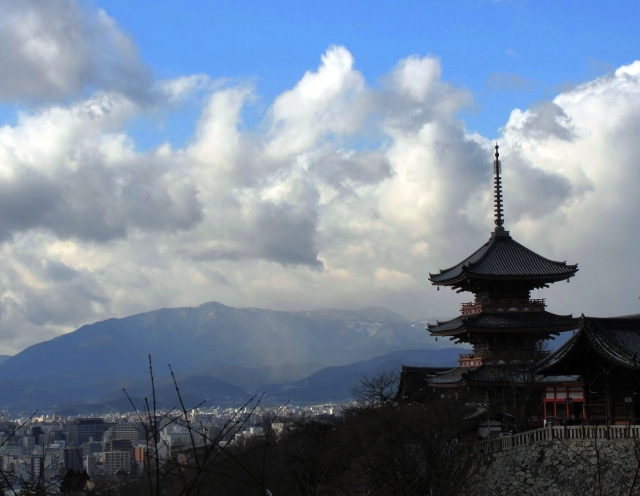 Kiyomizu Pagoda - Kyoto, Japan