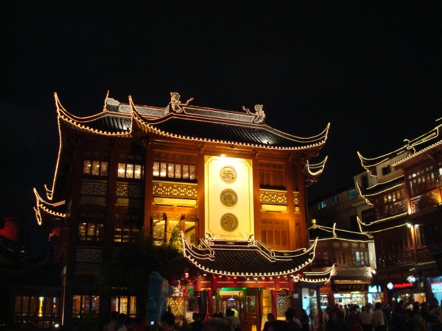 Yuyuan Garden - Night Picture at Yuyuan - Shanghai