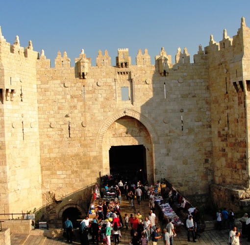 Jerusalem Damascus Gate - Stoning of Stephen - St. Stephen's Day - Gates of Jerusalem