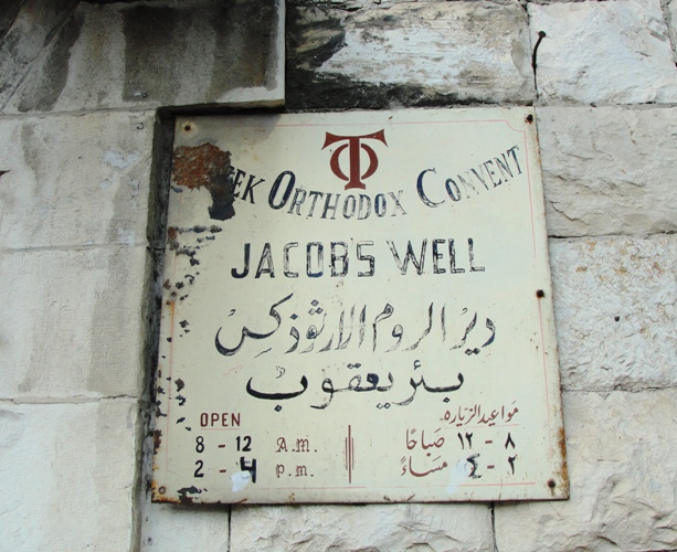 Jacob's Well - Nablus - Shechem - Sychar - Woman at the Well