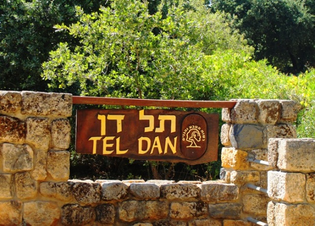 Tel Dan - Laish - Judges 18 - David Inscription