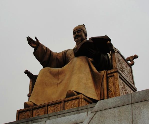 King Sejong - Seoul, South Korea - Inventor of Korean Alphabet - Musician - Inventor - Statesman