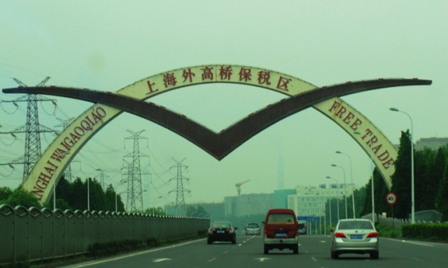 Waigaoqiao Free Trade Zone - Shanghai, China - Pudong - Entryway - Shanghai Derby - Transportation