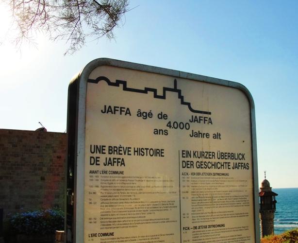 Jaffa - Joppa - History - Jonah - Simon the Tanner - Mediterranean Sea