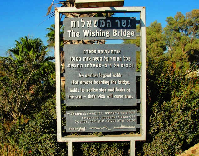 Wishing Bridge - Joppa - Jaffa - Israel - Zodiac Bridge - Signs in Joppa