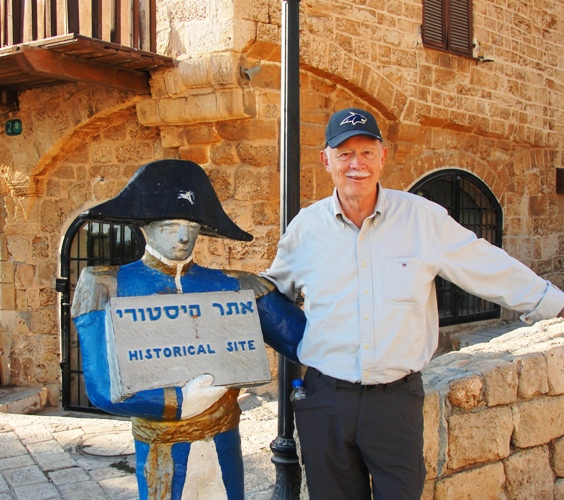 Historical Site - Joppa - Jaffa - Sign in Joppa - Rock buildings