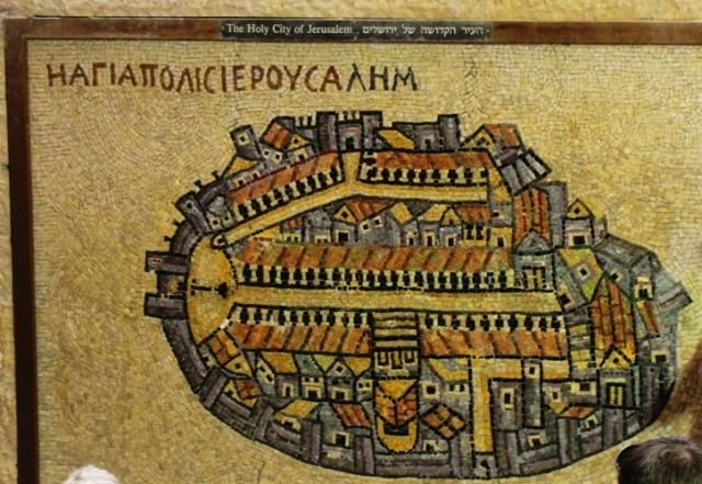 Jerusalem Mosaic Map - Madaba, Jordan - Mosaic Floor - Copy of Mosaic Map - 6th Century Jerusalem - BAR