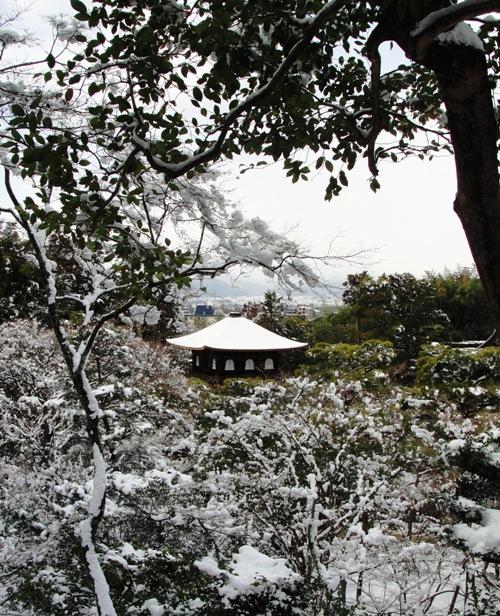 Silver Pavilion - Ginkakuji - Kyoto, Japan - World Heritage Site