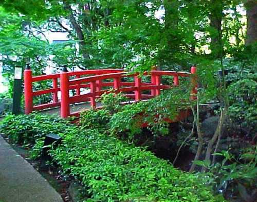 Japan - New Otani Hotel - Japanese Garden - Japanese Bridge