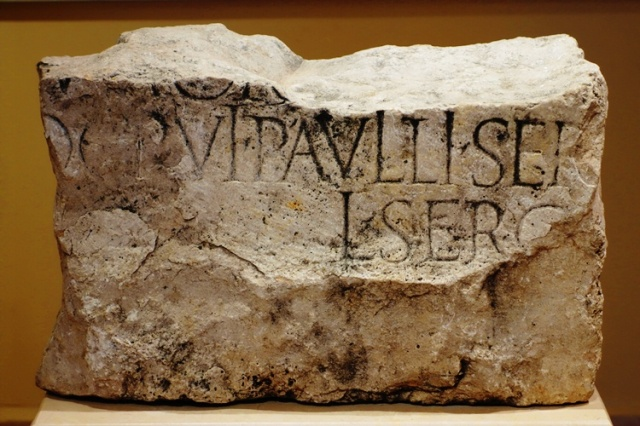 Sergius Paulus Inscription at Yalvac Museum - Antioch Pisidia - Inscription - Arechaeology
