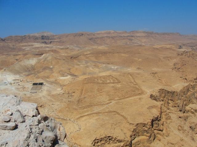 Masada, Israel, Roman Camp, Siege of Masada, BAR, Biblical Archaeology Review