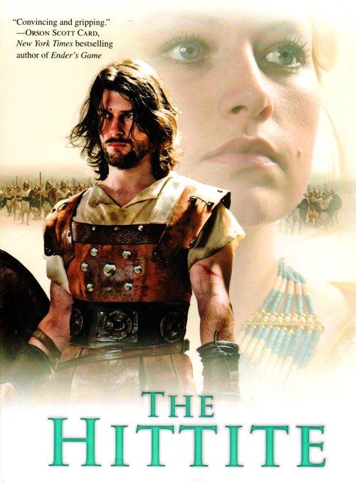 The Hittite, Ben Bova, Historical Fiction, Turkey, Hattusas, Hattusha, Troy, Helen of Troy
