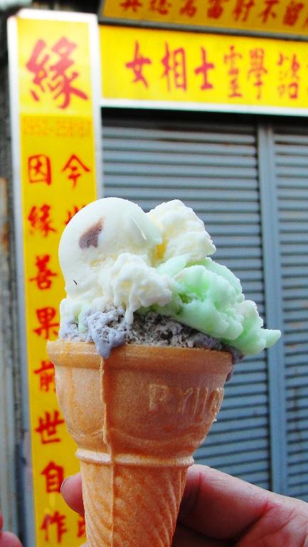 Taiwan, Taipei, Ice Cream Cone