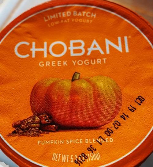 Pumpkin Spice Yogurt, Chobani Yogurt, Greek Yogurt, Pumpkin, Fall Food Items