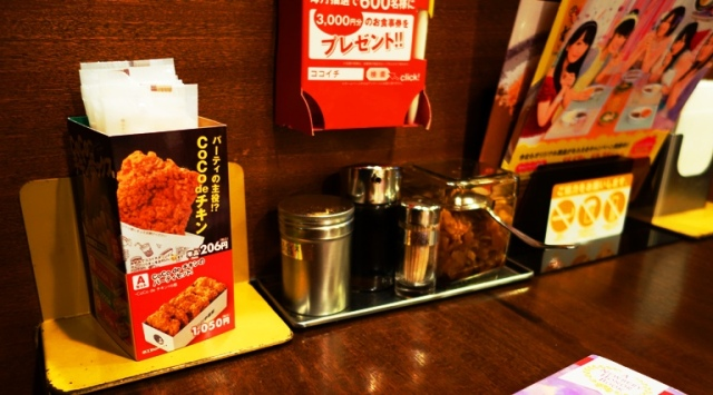 Condiments, CoCo Curry House, Ichibanya, Japanese Cuisine