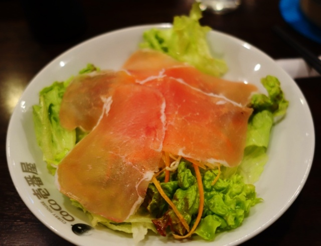 Side Salad, Cured Ham, CoCo Curry House, Japanese Salad