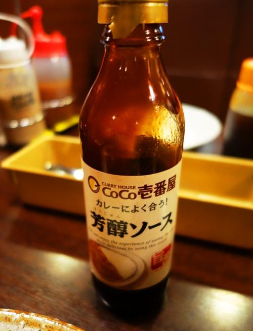 Tonkatsu sauce, Ichibanya, CoCo Curry House, Tonkatsu, Japanese Sauce, Worcestershire Sauce