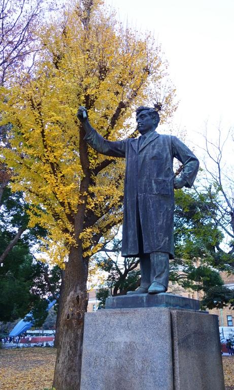 Hideyo Noguchi Statue, Ueno, Japan, Bacteriologist, 1000 Yen Note