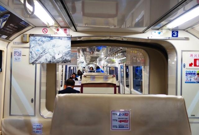 Tokyo Monorail, Tokyo, Haneda Airport, Airport Transportation