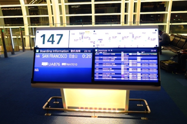 Haneda Airport, Tokyo, Japan, Busiest Airports, Airport Gate Sign