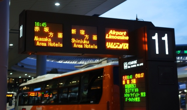 Limousine Bus, Narita Airport, Tokyo, New Otani, Long Day
