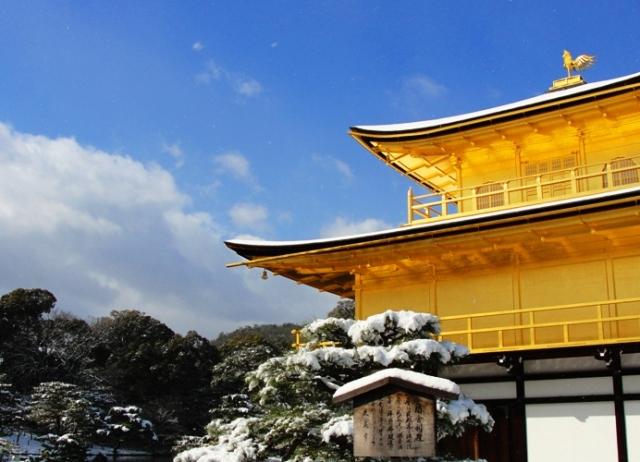 Golden Pavilion, Kinkaku-ji, Kyoto, Japan, Buddhist Temple, Shrine