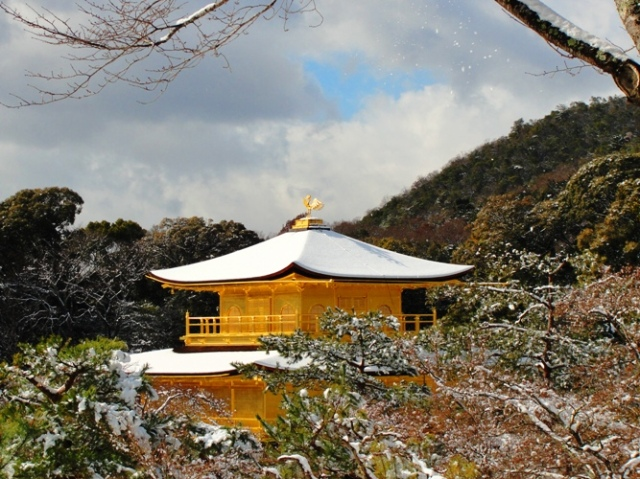 Golden Pavilion, Kinkaku-ji, World Heritage Site, Kyoto, Japan