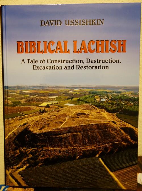 Biblical Lachish, David Ussishkin, Tel Lachish, Archaeology