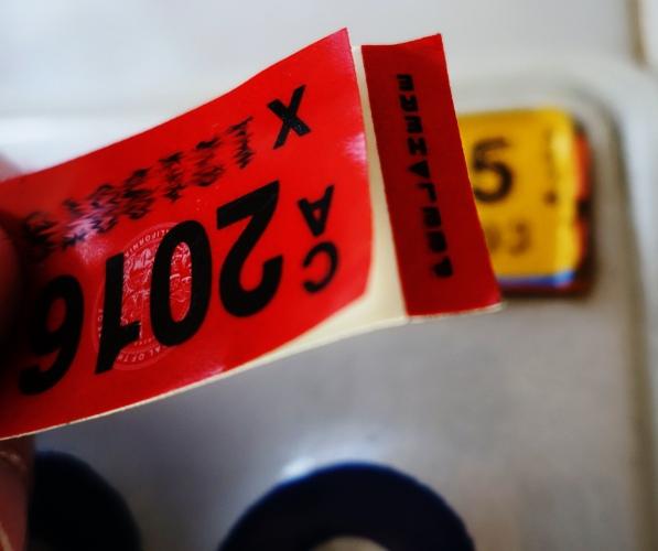 Year Tag, License Plate, DMV, Registration