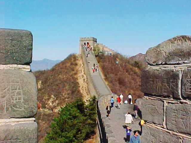 Great Wall of China, Badaling, Beijing, Bucket List