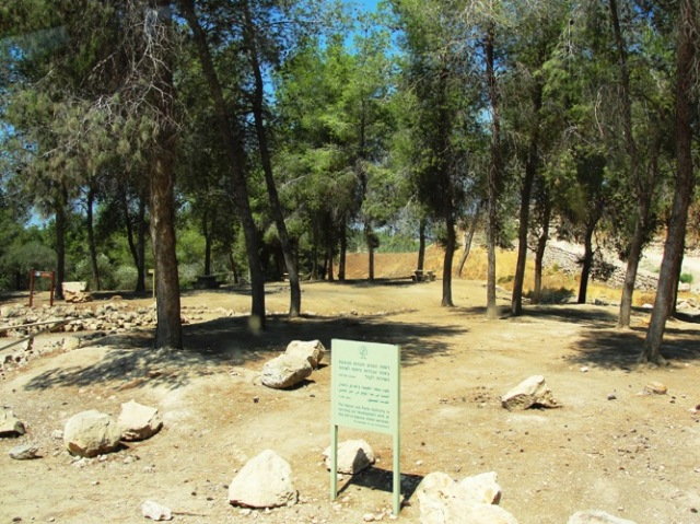 Lachish Park, Picnic Area, Tel Lachish, Israel, Archaeology