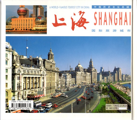 Shanghai, China, World-Famous Tourist City, China Travel and Tourism, Bund