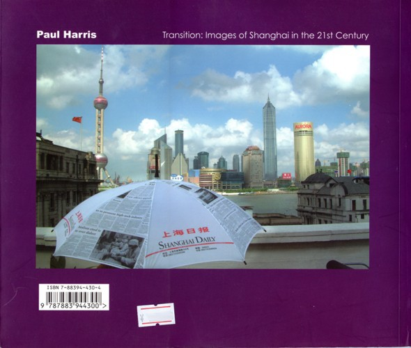 Shanghai Transition, Paul Harris, China, Culture Change