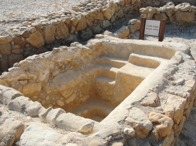 Mikveh, Ritual Purification, Qumran, Archaeology, Dead Sea Scrolls