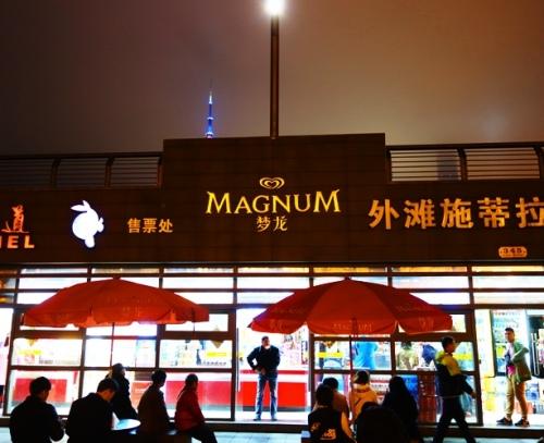 Magnum Bar, Magnum Ice Cream, Shanghai, Bund, China