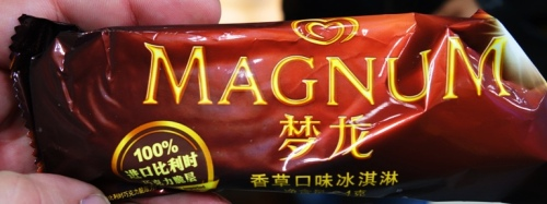 Chinese Magnum Bar, Magnum Classic, Vanilla Ice Cream Bar, Shanghai Treat