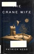 The Crane Wife, Patrick Ness, Pulitzer?