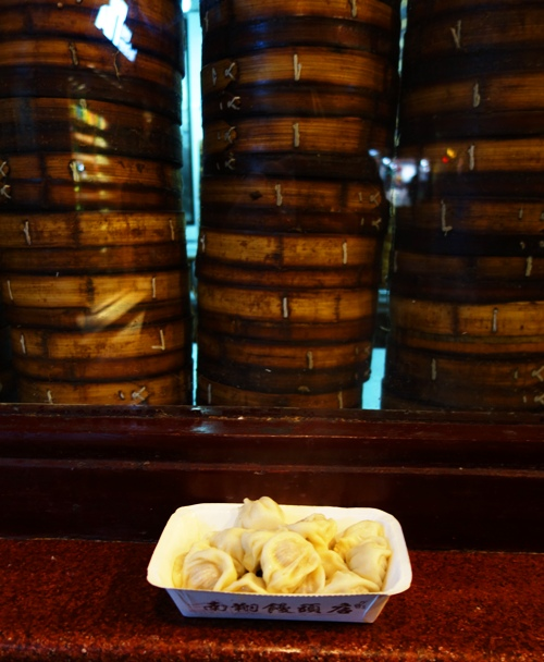 Yu Yuan Dumplings, Pork Dumplings, Juicy Dumplings, Bamboo Steamers