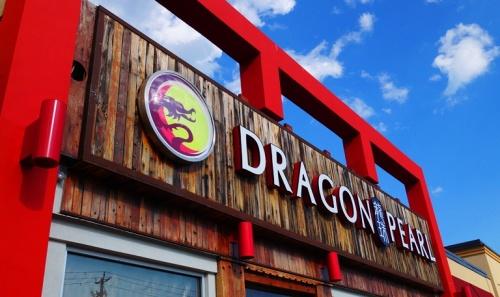 Dragon Pearl, Asian Buffet, Chinese Food, Toronto Canada