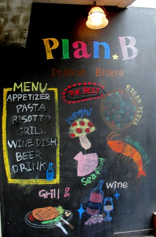 Plan B, Restaurant, Italian Food, Seoul, South Korea, Pizza