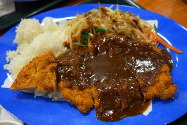 Pork Cutlet, Korean Food, Woodpecker Korean, Markham, Toronto, Canada