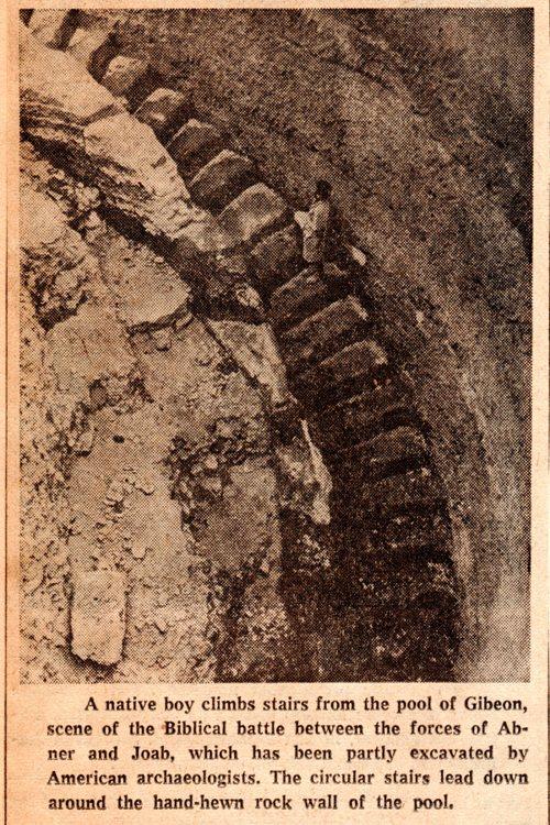 Pool of Gibeon, Archaeology, Pritchard, Abner, Joab