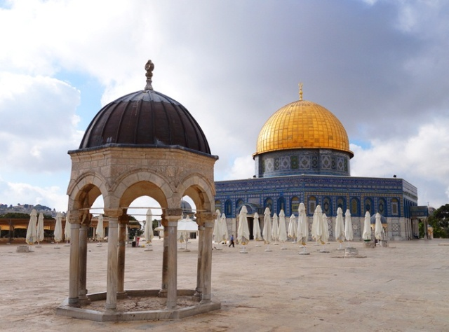 Temple Mount, Dome of the Rock, Jerusalem