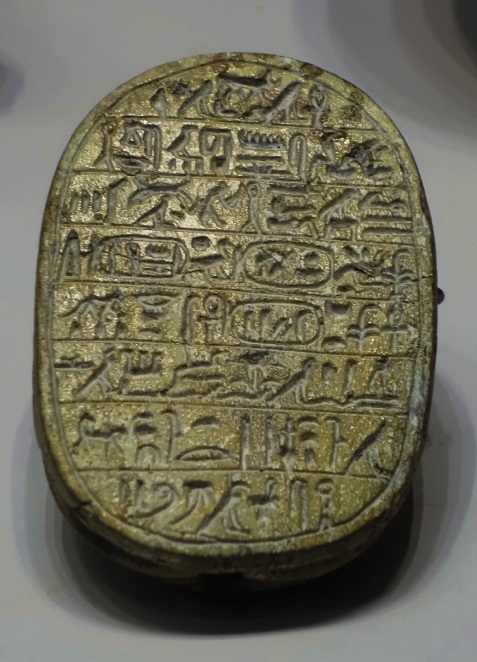 Hunting Scarab, Egyptian, Fosse Temple, Lachish, Amenophis III